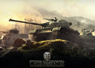 World of Tanks zhumb